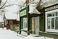Vesyegonsk 2020-12 wooden buildings 9.jpg