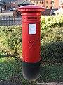 Victorian postbox, Ellesmere Port boat museum - geograph.org.uk - 292483.jpg