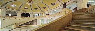 Uttar Pradesh Legislature (Vidhan Bhawan) - Image: Vidhan sabha interior