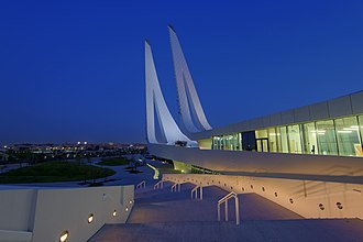 Al Rayyan - View from Education City Mosque.