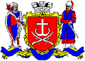 Official coat of arms of Vinnytsia