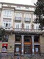 Vitoria - Calle Dato, Banco Santander 1.jpg