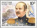 Vladimir Istomin.jpg