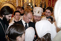Vladimir Putin 6 January 2006-3.jpg