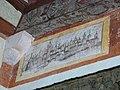 Vue d'Istanbul peinte sur le haut des murs du grand Salon.JPG