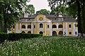 Vynohradiv Palace 3 RB.jpg