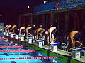 WDSC2007 Day2 M400IndividualMedley Start.jpg