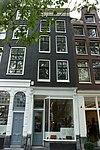 wlm2011 - amsterdam - herengracht 230