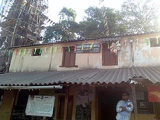Politics of Maharashtra - A Gram panchayat office in a village in Maharashtra
