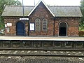 Waiting Room, Swinderby Station - geograph.org.uk - 1363217.jpg