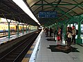 Waiting Train in Stasiun Surabaya Gubeng.jpg