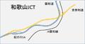 Wakayama-jct.png