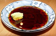 Wasabi in shoyu.jpg