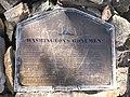 Washington Survey Marker information plaque.jpg