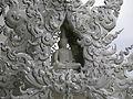 Wat Rong Khun Head 2.jpg