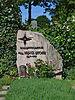 Wiener Zentralfriedhof - Gruppe 40 - Grab von Franz Stoß.jpg