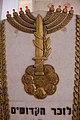 Wik Bnei-Berak6391.JPG