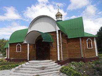 Slavutych - St. Elias church