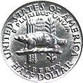 Wisconsin centennial half dollar commemorative reverse.jpg