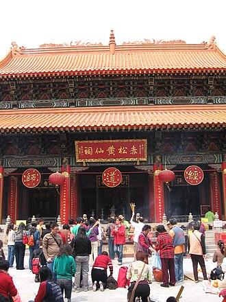 Kau chim - Image: Wong Tai Sin Temple 13, Mar 06