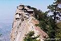 Xi'anviewpic3.jpg