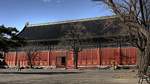 Temple of Agriculture - The Temple of Agriculture