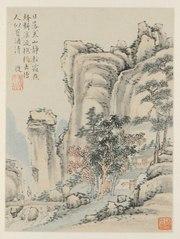 Album of Seasonal Landscapes, Leaf E (previous leaf 3)