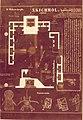 Xkichmook Maler Map.jpg