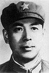 Xu Shunshou 1964.jpg