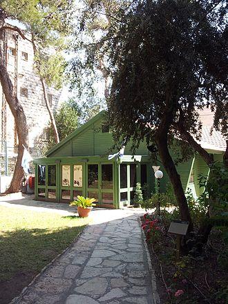 Yad Ben Zvi - Yad Ben-Zvi cabin, historic home of Yitzhak and Rachel Ben-Zvi