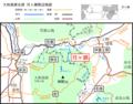 Yamato-Kogen-Tsukigase.png