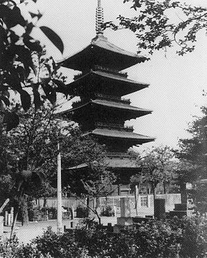 Yanaka Five-Storied Pagoda Double-Suicide Arson Case - The Pagoda, circa 1930