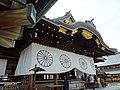 Yasukuni Shrine - Commemorating Japan's War Dead (and War Criminals) - Tokyo - Japan - 05 (46991216225).jpg