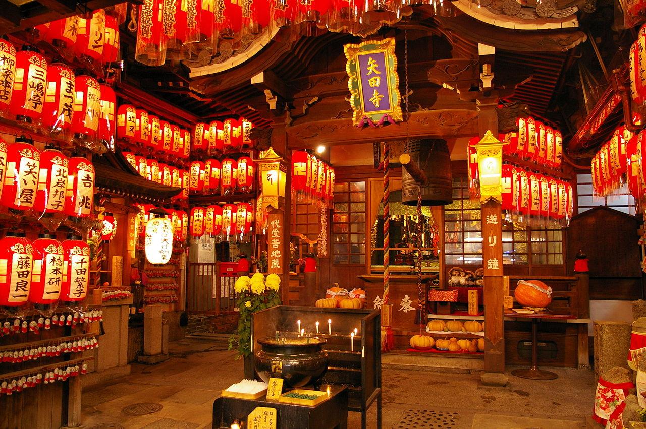 Chochin inside Yatadera Temple in Kyoto