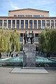 Yerevan State University 44.JPG
