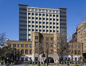 Yokohama District Court.jpg