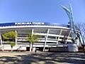 Yokohama Stadium 20150201.jpg