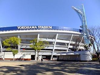 Yokohama Stadium - Exterior of Yokohama Stadium (February 2015)