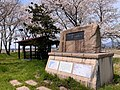 Yokota Break 003 April2020.jpg