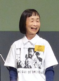どんぐり (女優) - Wikipedia
