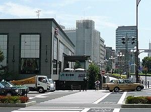 Yotsuya Station - Image: Yotsuya Sta Yotsuta