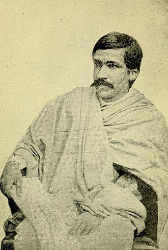 Emperor vs Aurobindo Ghosh and others - Image: Young India; an interpretation and a history of the nationalist movement from within (1916) (14802200463)