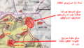 Zarit incident map Arabic.PNG