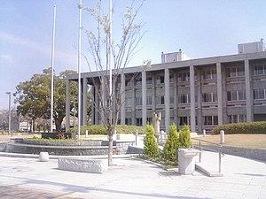 Zentsūji, Kagawa - Zentsūji city hall