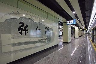 Zhangjiang Road station metro station in Pudong, Shanghai
