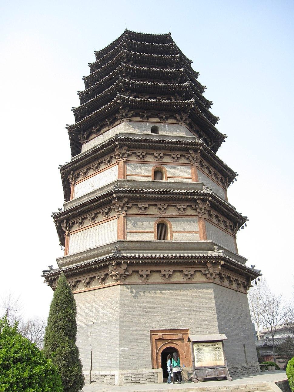 Zhengding Lingxiao Pagoda 4