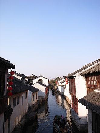 Zhouzhuang - A canal in Zhouzhuang