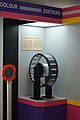 Zoetrope - Fun Science Gallery - Digha Science Centre - New Digha - East Midnapore 2015-05-03 9949.JPG