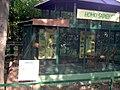 Zoo Zagreb 4.JPG