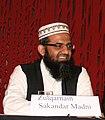 Zulqarnain Sakandar Madmi.jpg